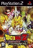 Dragonball Z: Budokai Tenkaichi