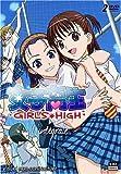 女子高生 GIRL'S-HIGH 欧州版 DVD 全12話
