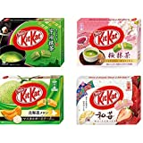 Kit Kat Mixed 12 Pcs. 4 Flavors 2016 new version