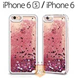 KC iPhone 6 & iPhone 6s Back Cover - Floating Sparkle Liquid Glitter Star Transparent Hard Back Case for Apple iPhone 6 & 6s - Rose Gold