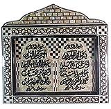 Islamic Mother of Pearl Inlaid Koran Quran 16.5'' Wall Hanging Arabic Calligraphy 501