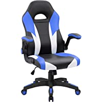 JUMMICO Gaming Chair Ergonomic Leather Racing Computer Chair High Back Adjustable Swivel Executive Office Desk Chair with Flip-Up Armrest