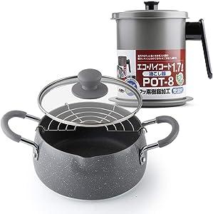 nostick fryer pan Tempura Japanese Style Household Frying Pot Kitchen Deep Fryers Tempura Fryer Pan PFOA free nonstick deep fryer (Grey 6.5 * 6.3in-2QT)
