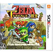 The Legend of Zelda Triforce 3 Musketeers [Region Locked / Not Compatible with North American Nintendo 3ds] [Japan] [Nintendo 3ds]