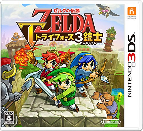 the-legend-of-zelda-triforce-3-musketeers-region-locked-not-compatible-with-north-american-nintendo-