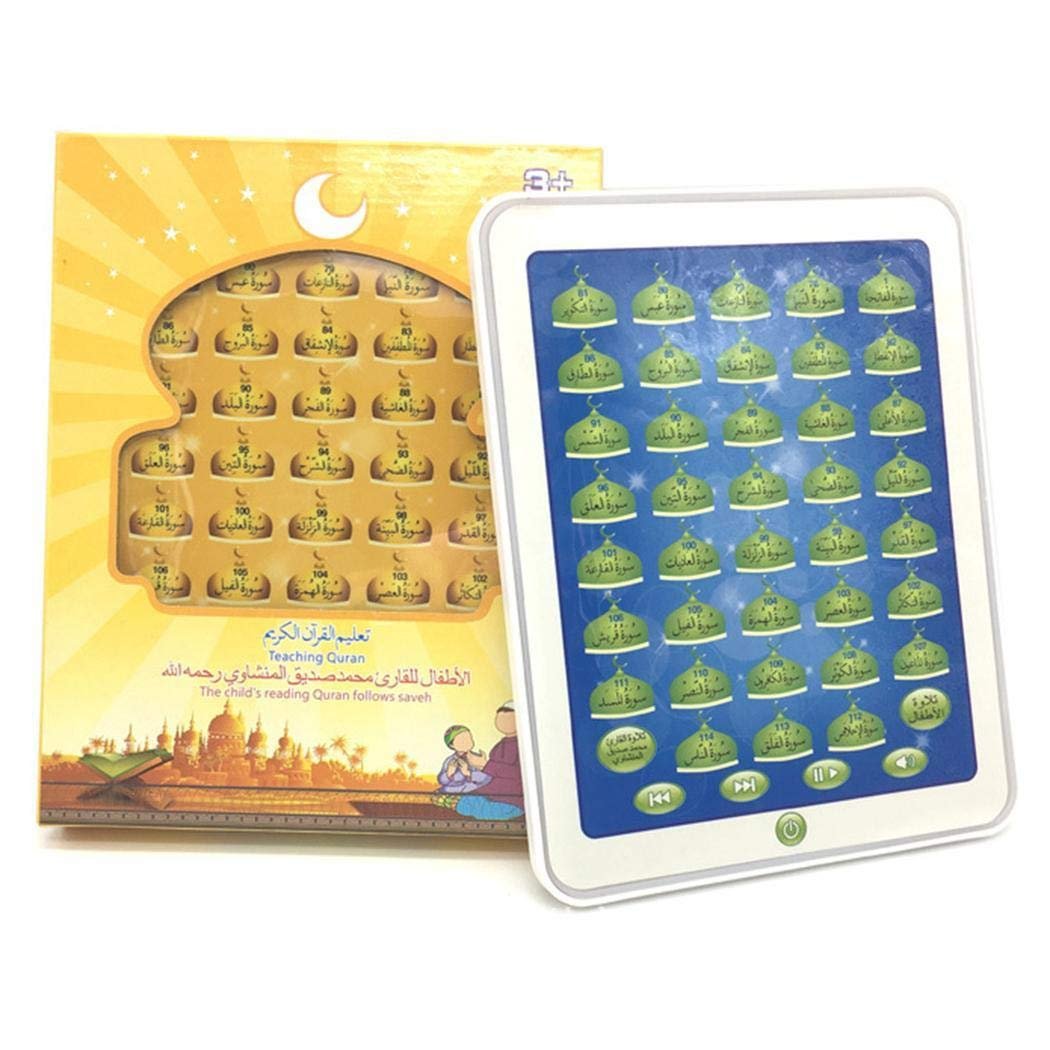 Ladiy E-Book Arabic Learning Tablet Electronic Reading Machine Toy for Kids Electronic Systems by Ladiy (Image #5)