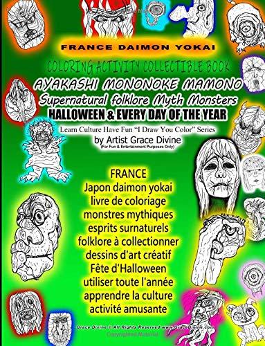 France Japon Daimon Yokai Livre De Coloriage Monstres