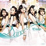 シングルV「Danceでバコーン!」 [DVD]