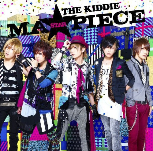 Kiddie Station - 5