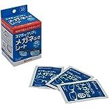 アイリスオーヤマ メガネふきシート 30枚入り 個包装 SMS-30