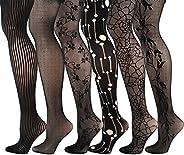 kilofly 6pc Women's Sexy Fishnet Pantyhose Sheer Lace Stocking Tights Value