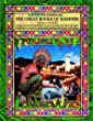 The Great Books of Hashish Vol.I Book 3 (The Great Books of Hashish 1st Trilogy)
