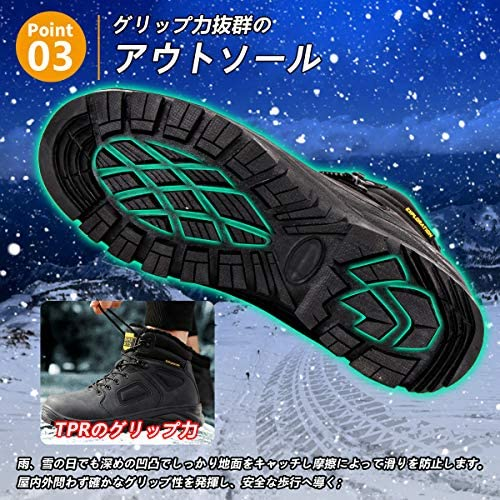ブーツ 防寒 スノーブーツ メンズ スノーシューズ 裏起毛 アウトドア トレッキング カジュアル 防水 防滑 耐摩耗性 幅広 厚底 ゆったり設計 ハイカット ウィンター 雪靴