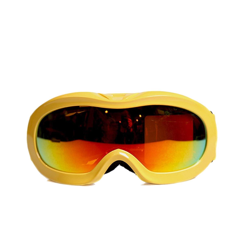 Sportsonnenbrille Jugendliche Kinder Skibrille Für Kinder Im Freien Mit Anti Fog Skibrille Aus Kokos