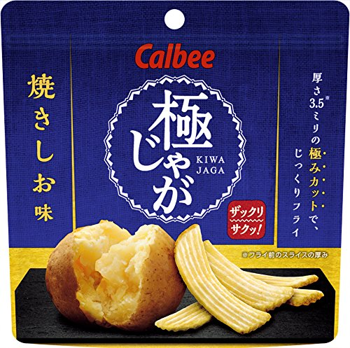 Calbee KIWAMI Potato Chips Grilled Salt 40g × 12 Japan