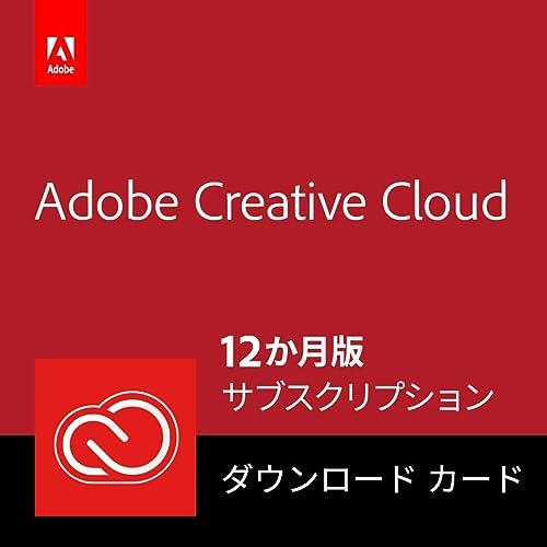 Creative Cloud コンプリート (24か月版)