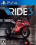 RIDE3 (ライド3) - PS4