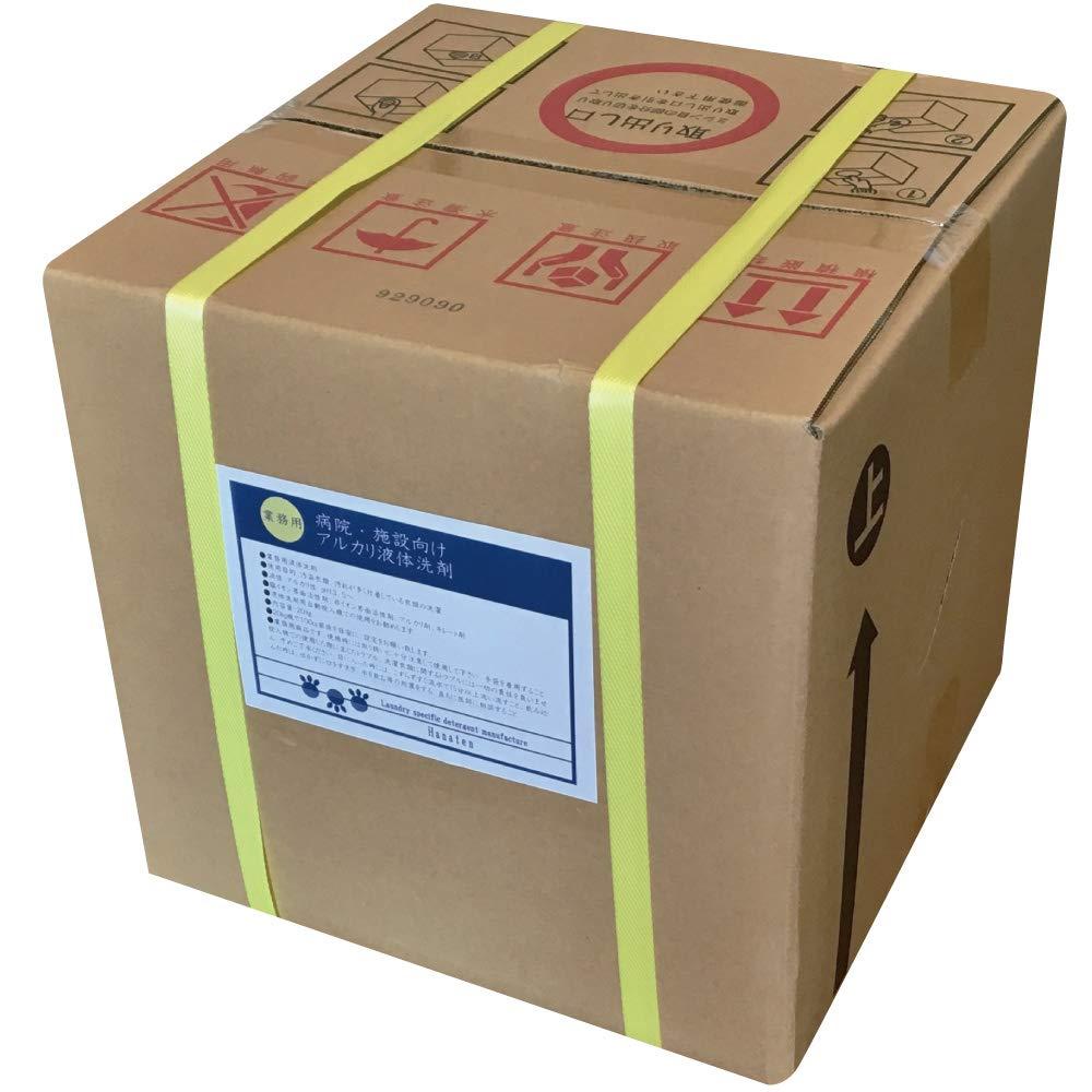 【クリーニング師が開発】アルカリ液体洗剤 | 20kg|汚染衣類 |老人ホーム|病院|自動投入機での使用可能 B07KWRQJKF