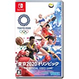 Nintendo Switch Tokyo 2020 Olympic Games The Official Video Game