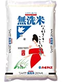【精米】長崎県産 無洗米 コシヒカリ 5kg 平成28年産