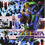 The Legend of Zelda: Ocarina of Time, Rearranged Album