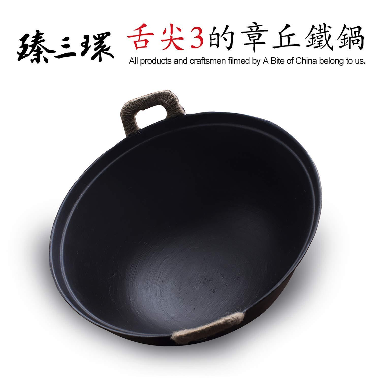ZhenSanHuan Handmade Forge Iron Wok no Coating Induction Suitable 30