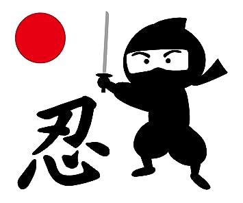 Amazon.com: LS-WEBSHOP Sushi-Ninja Ninja Sword Vinyl Sticker ...