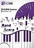 バンドスコアピースBP1062 完全感覚Dreamer / ONE OK ROCK (Band Score Piece)