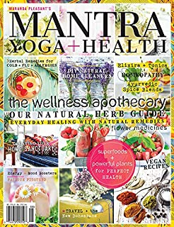 yoga journal amazon com magazines