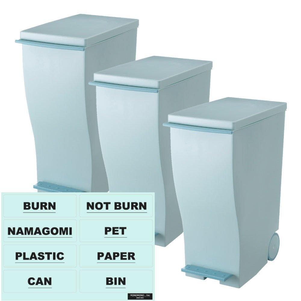 【暮らしの工夫】 ゴミ箱 + 分別シール(透明) kcud <クード> スリムペダル #30 3個セット KUD30 ダストボックス 45リットル袋可 ふた付き おしゃれ キャスター (オールブルーグリーン×3個) B077P6W7ST オールブルーグリーン×3個 オールブルーグリーン×3個
