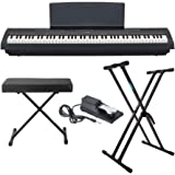Yamaha P125 88 Weighted Key Digital Piano Bundle with Knox Double X Stand