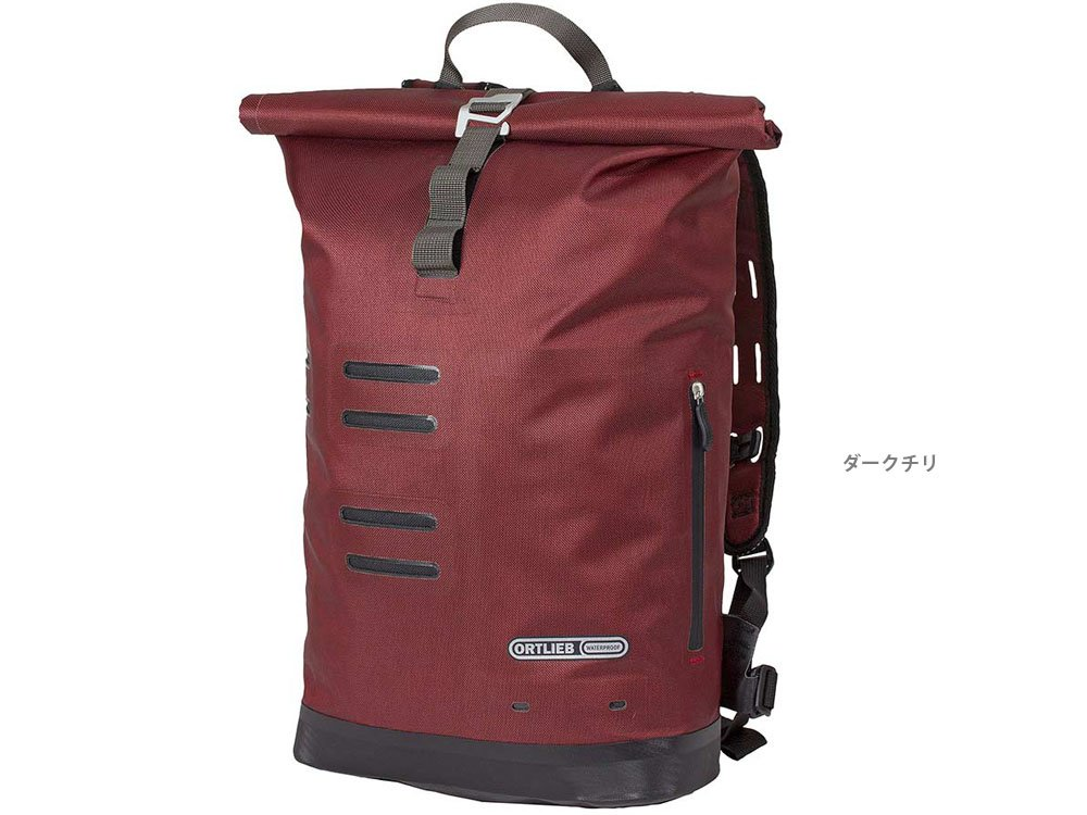 Sac Ortlieb Commuter Daypack City Grenat 2016 R4103