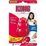 Kong(コング) コング S