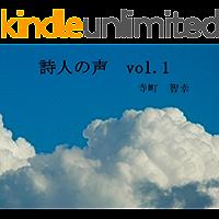 Shijin no koe (Japanese Edition)