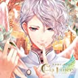 耳が潤う、聞くスパCD 「シアボイス-Infinity Sky-」 Vol.6 アイリス CV.木村良平