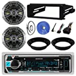 Kenwood KMR M318BT Stereo MP3 Receiver Bundle Combo With 2x Kicker 6 5 Speakers W Adapter Brackets Dash Kit For 1998 2013 Harley Motorcycles + Enrock 22 Radio Antenna + 50Ft 14g Speaker Wire