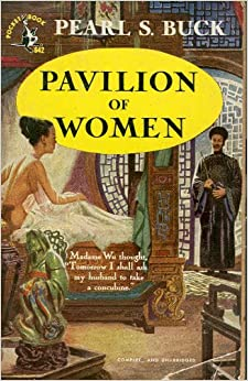 Book Pavilion of Women (Pocket Book No.642)