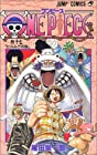 ONE PIECE -ワンピース- 第17巻