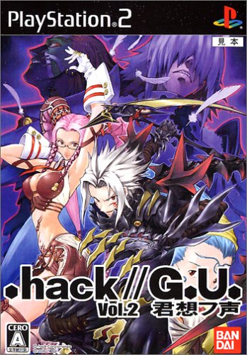 .hack//G.U. Vol.2 Kimi Omou Koe [Japan Import] for sale  Delivered anywhere in USA