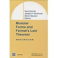 模形式与费马大定理(英文)
