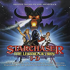 Starchaser: Legend Of Orin