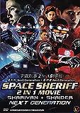 Space Sheriff 2 In 1 Movie : Sharivan Next Generation + Shaider Next Generation