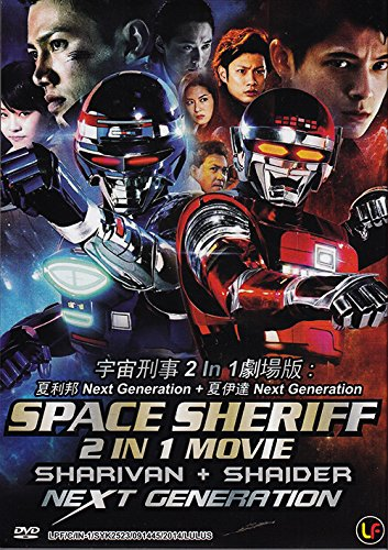 Space Sheriff 2 In 1 Movie : Sharivan Next Generation + Shaider Next Generation