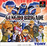 Gung Ho Brigade [Japan Import]