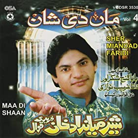 faridi from the album maa di shaan september 23 2008 format mp3 be the