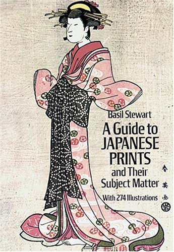 A Guide to Japanese Prints and Their Subject Matter (English and Japanese Edition)