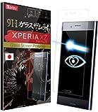 【 ブルーライト87% カット 】 XPERIA XZ Premium SO-04J ガラスフィルム エクスペリア XZ プレミアム フィルム ブルーライトカット 目に優しい (眼精疲労, 肩こりに) 完全透明 OVER's ガラスザムライ( らくらくクリップ付き )