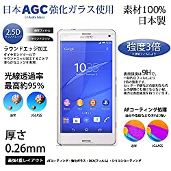 JGLASS【100%日本製素材】 Xperia Z3 Compact SO-02G 強化ガラス 液晶保護フィルム 9H級 0.26mm 保証あり