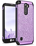 DOMAVER LG Stylo 2 Plus Case,LG Stylo 2 Sparkly Glitter 2 in 1 Slim Hybrid Hard PC Soft TPU Women Style Shockproof Cell Protective Case for LG Stylo 2 Plus/Stylus 2 Plus/Stylo 2/K530/MS550,Purple