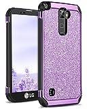 DOMAVER LG Stylo 2 Plus Case,LG Stylo 2 Sparkly Glitter 2 in 1 Slim Hybrid Hard PC Soft TPU Women Style Shockproof Cell Protective Case for LG Stylo 2 Plus/Stylus 2 Plus/Stylo 2/K530/MS550,Purple
